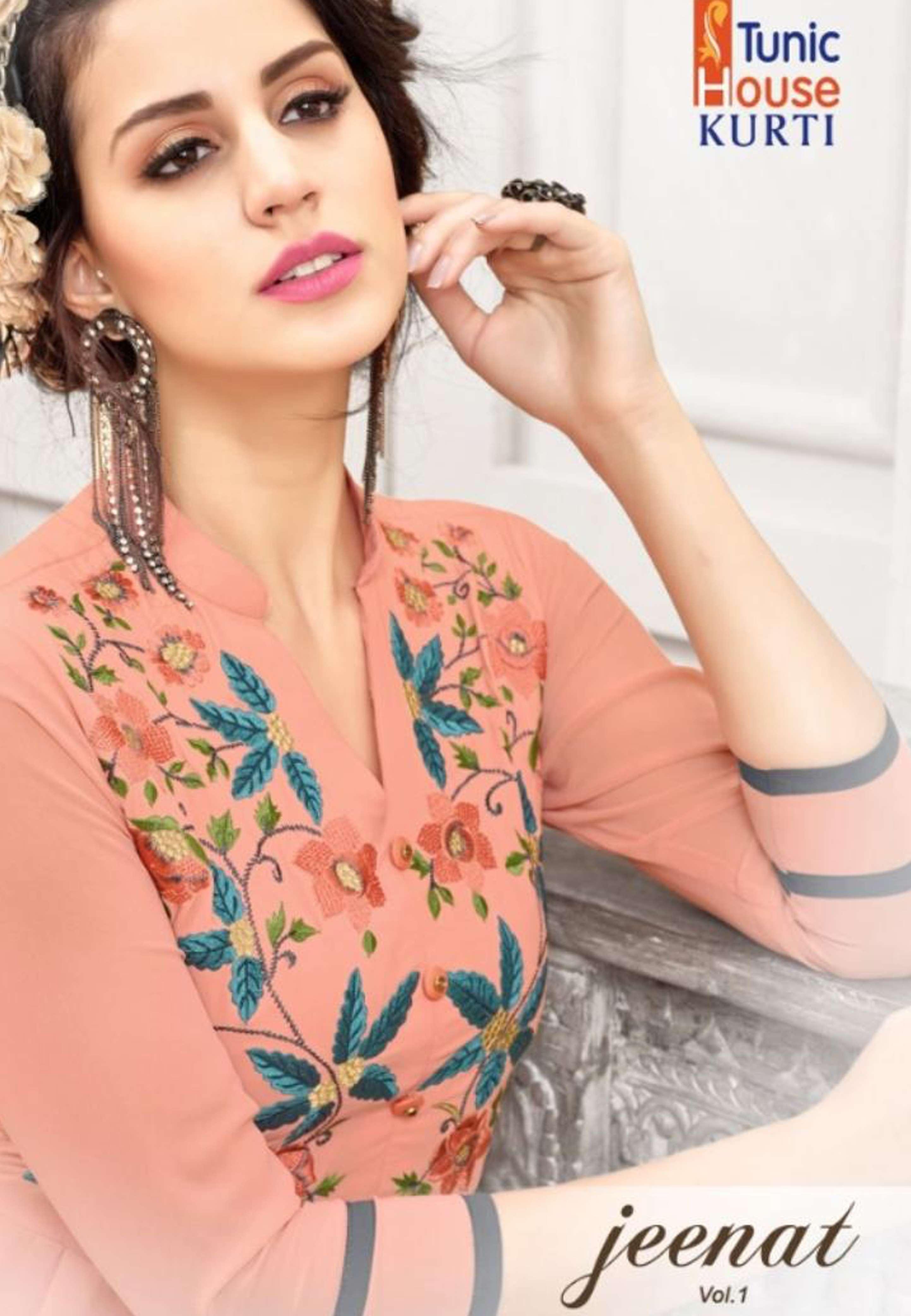 Tunic House Kajari Cotton With Handwork Partywear Salwar Suit Bk 8221